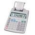 aurora-printing-calculator_alt_img_1