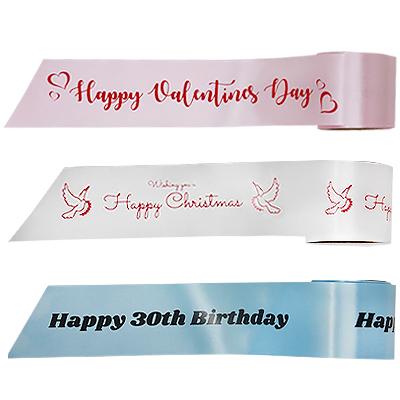 printed-ribbon