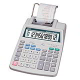 AURORA PRINTING CALCULATOR - 12 DIGIT - TAX, COST, MARGIN